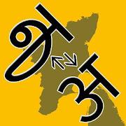 Tamilil Hindi Lite