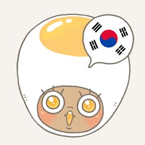 Eggbun Learn Korean Fun 4.4.17 by Eggbun Education logo