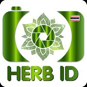 HerbID