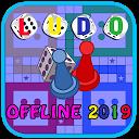 Ludo Offline 2019 New APK