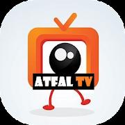 ATFAL TV - KIDS TV