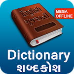 ENGLISH - GUJARATI DICTIONARY++ Icon