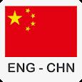 Speak Chinese apk