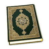 Al Quran Audio (Full 30 Juz)