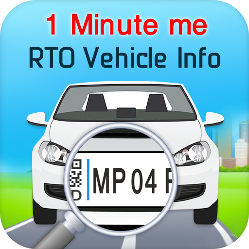RTO Vehicle Information : Vehicle Owner Detail