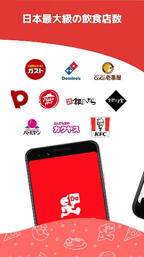 u51fau524du9928 4.0.11 Paidproapk.com 2