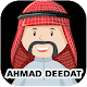 Ahmad Deedat Lecture Mp3 Full for PC-Windows 7,8,10 and Mac