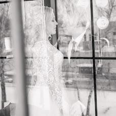 Wedding photographer Mariya Gucu (MariaGutsu). Photo of 07.05.2018
