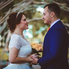Wedding photographer Mariya Gracheva (Gracheva). Photo of 03.11.2016