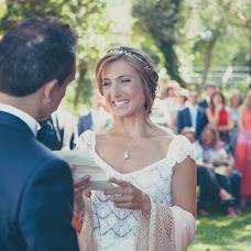 Wedding photographer Daniela Auriuso (danielaauriuso). Photo of 11.11.2016