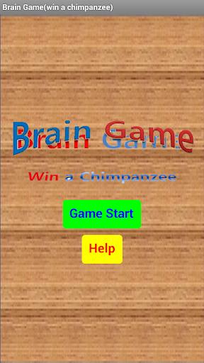 Brain Game Win a Chimpanzee