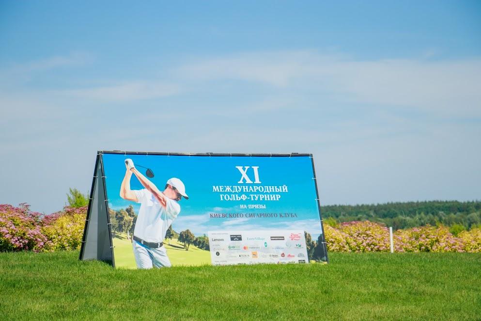 XI Международный гольф-турнир