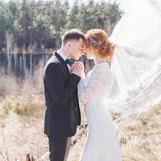 Wedding photographer David Adamyan (DavidAdamian). Photo of 11.05.2018