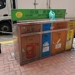 garbage in HK in Hong Kong, , Hong Kong SAR