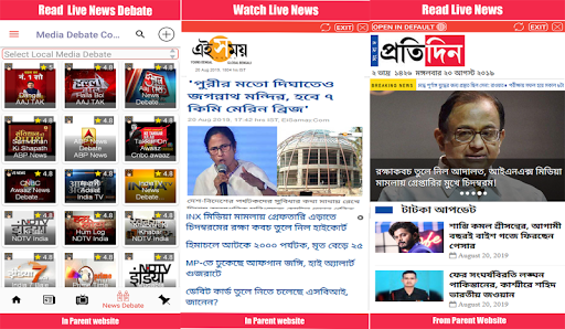 Bengali News Live screenshot 6