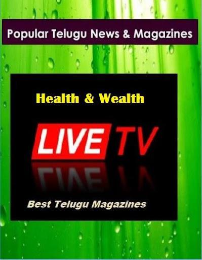 All Telugu live TV HD Channels 1.0 screenshots 5