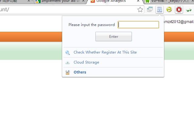 Password Safe Box