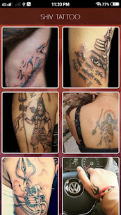 Shiv Tattoo - náhled