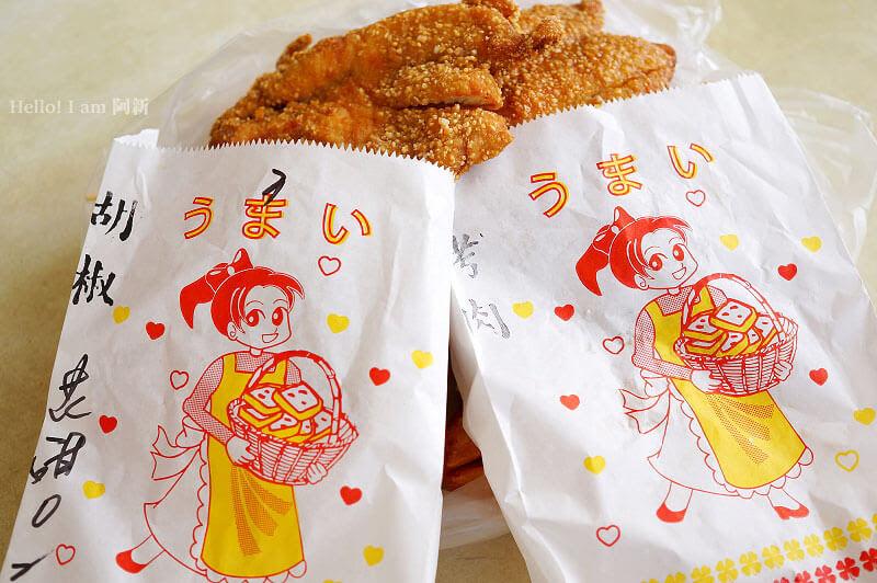 七彩香雞排-8