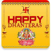 Happy dhanteras greeting cards apps on google play happy dhanteras greeting cards m4hsunfo
