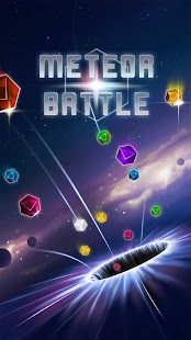 Meteor Battle- screenshot thumbnail