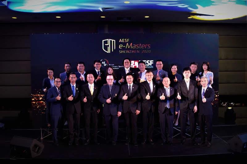 AESF e-Masters 2020