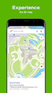 App 2GIS: directory & navigator APK for Windows Phone