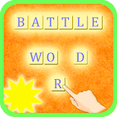 Battle Word