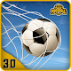 Football shooter : football shooting game 2019 icon