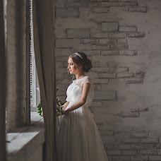 Wedding photographer Anzhela Abdullina (abdullinaphoto). Photo of 07.05.2018