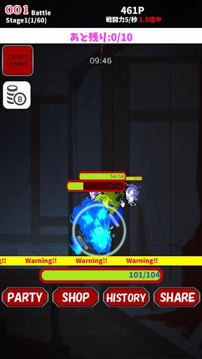 Phantom Escape - Escape from the Evil Museum - 1.0 Windows u7528 2
