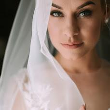 Wedding photographer Kseniya Vereschak (Ksenia-vera). Photo of 04.09.2017
