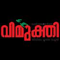 Vimukthi-Kerala Govt mission against Drug abuse icon