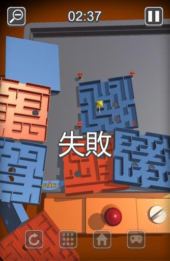 玩解謎App Toy迷路免費 APP試玩