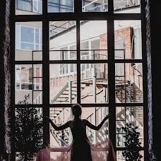 Wedding photographer Darya Troshina (deartroshina). Photo of 10.02.2018