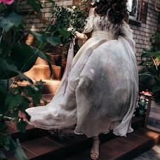 Wedding photographer Misha Shuteev (tdsotm). Photo of 02.05.2018
