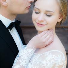 Wedding photographer David Samoylov (Samoilov). Photo of 03.02.2018