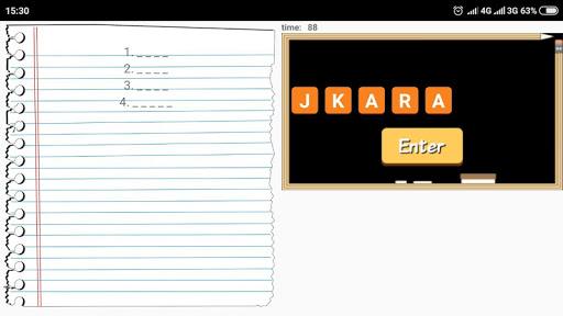 Susun Kata 1.1.2 screenshots 4
