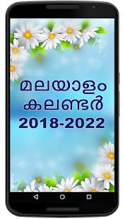 Malayalam Calendar 2018 - 2022 (5 Years Calendar) - náhled