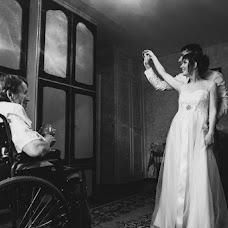 Wedding photographer Natalya Agapova (NatashaAgapova). Photo of 10.10.2017