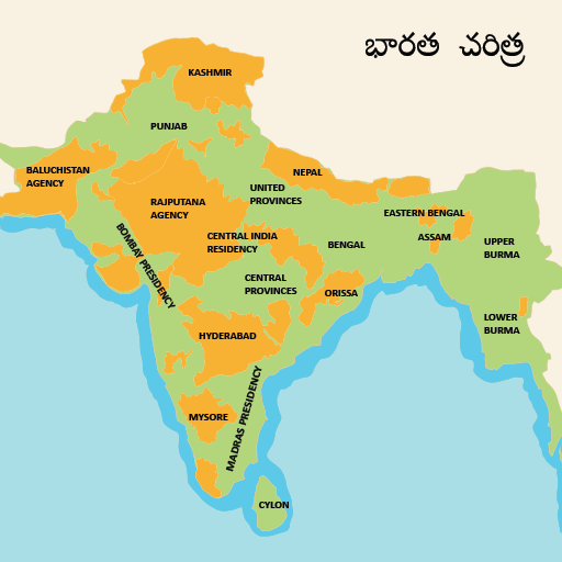 India History in Telugu
