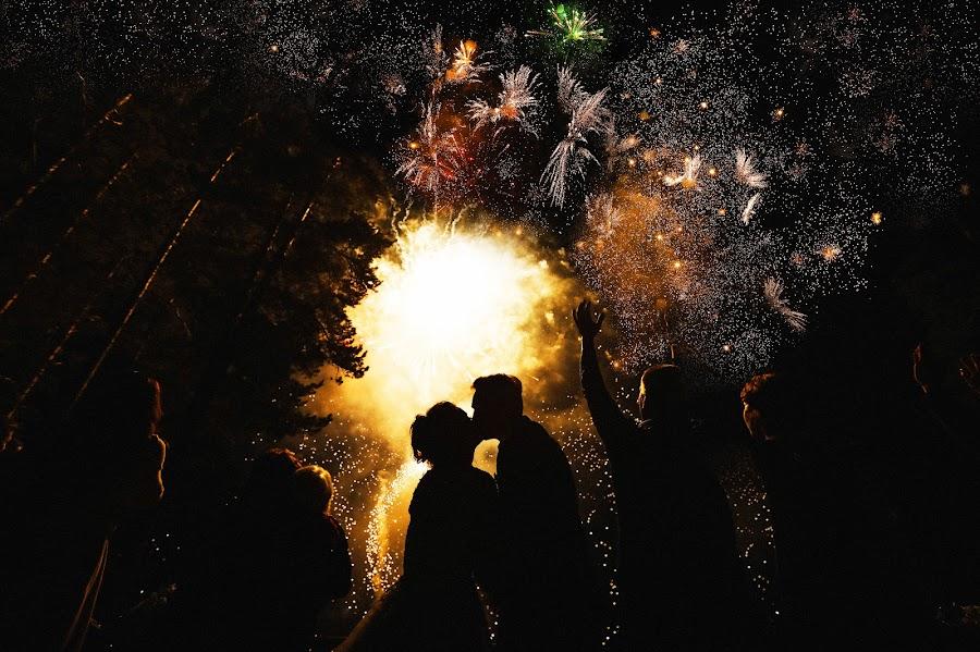 Huwelijksfotograaf Denis Koshel (JumpsFish). Foto van 06.10.2017