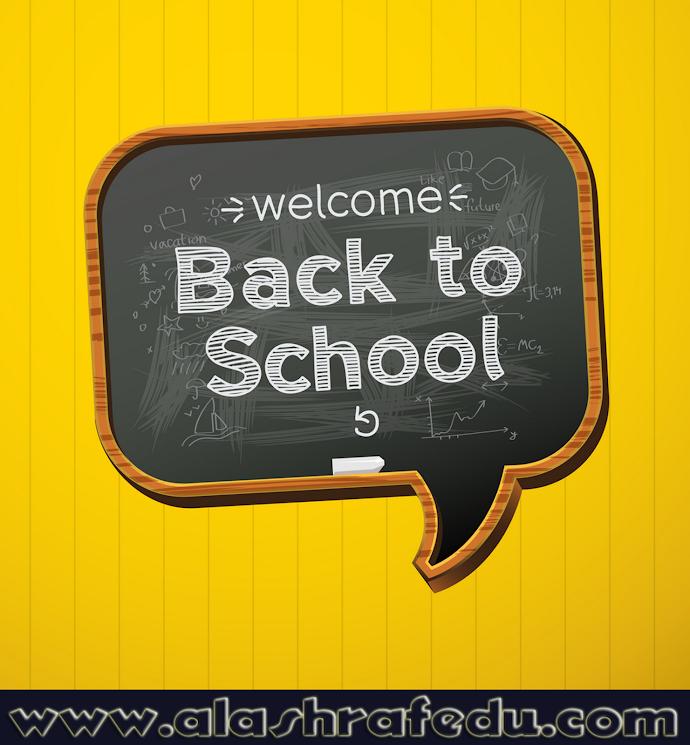Back School W8gA_8ah14_iBfKHIjLV