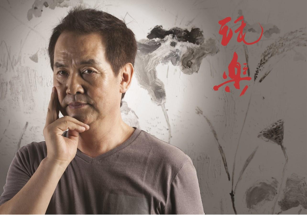 모락 권정찬교수(화백), 경북도립대 교수
