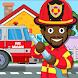 消防署のふりをして:町の消防士の生活