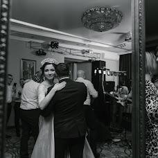 Wedding photographer Anastasiya Kachurina (Kachurina). Photo of 14.04.2018