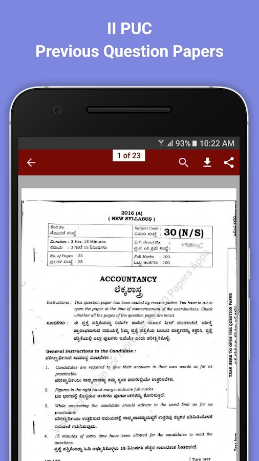 2nd puc previous questionpaper android apps on google play 2nd puc previous questionpaper screenshot malvernweather Images