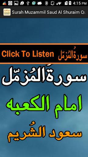 Mp3 Surah Muzammil Shurem