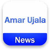 AmarUjala News Live Update