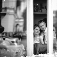 Wedding photographer Svetlana Kolesova (kolesova). Photo of 28.10.2016